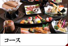 大阪府岸和田市駅前にある寿司ダイニング【 旬彩 dining sushi なかの 】のコース