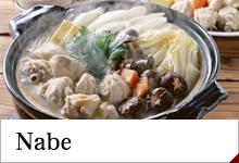 大阪府岸和田市駅前にある寿司ダイニング【 旬彩 dining sushi なかの 】の鍋料理